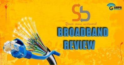 suncity broadband
